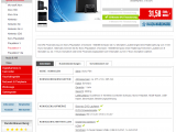 Playstation 4 Auf Raten Diese Shops Bieten Ratenzahlung pertaining to proportions 959 X 1377